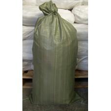 Мешок полипропиленовый 50 кг (55х95) зеленый