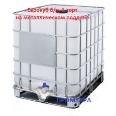 Еврокуб б/у 1 сорта (тип поддона металл)