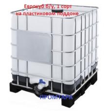 Еврокуб б/у 1 сорта (тип поддона пластик)