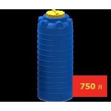 Емкость цилиндрическая 750 литров