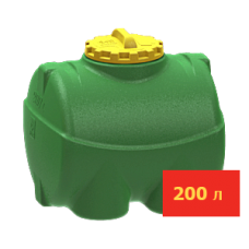Емкость горизонтальная цилиндрическая 200 литров