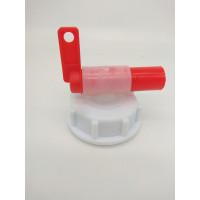 Краник пластиковый с крышкой DIN 61