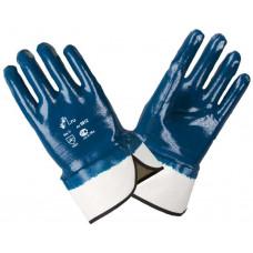 Перчатки нитриловые рез.син. (краги)